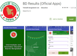 SSC Result by Android App