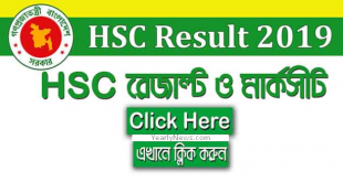 Diploma in Engineering Exam Routine 2019 Download PDF-BTEB - Yearly News
