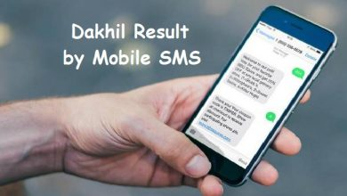 Dakhil Result by Mobile SMS