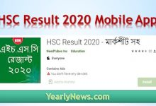 HSC Result by Android App