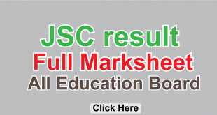 JSC Marksheet 2019