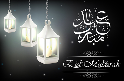 Eid Mubarak SMS 2021 Wishes, Gift, HD Picture, Quotes, Message, Images &  Wallpaper - Yearly News