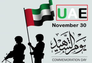 UAE Commemoration day 2019