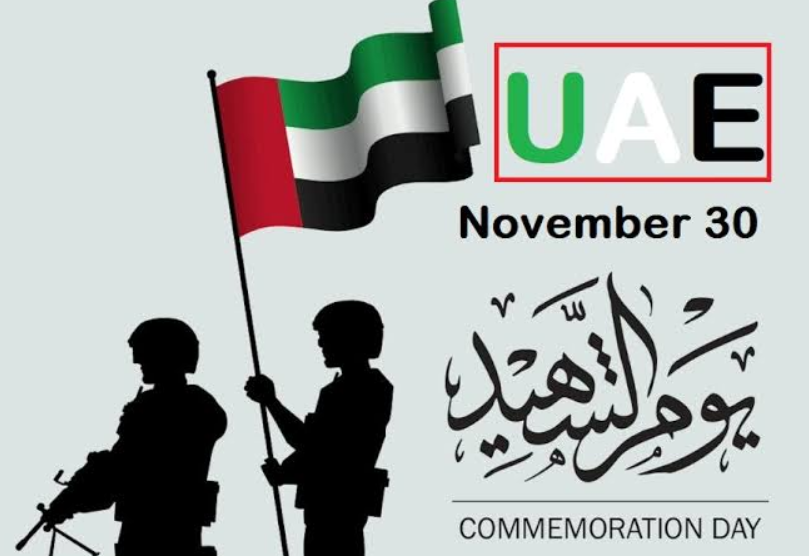 UAE Commemoration day 2019