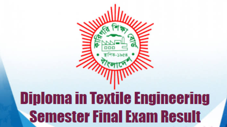 Diploma in Textile Engineering Routine 2019