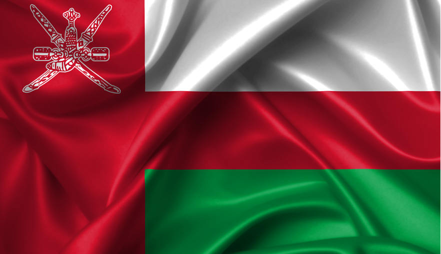 Oman Independence Day