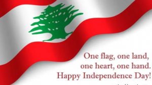 Bahrain Independence Day Quotes