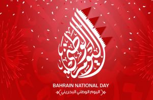 Bahrain Independence Day