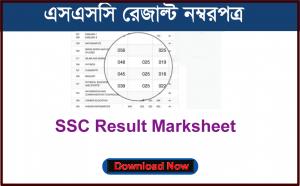 SSC Marksheet 2020 pdf