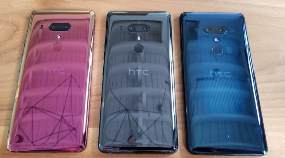 HTC U12 Smartphone Price