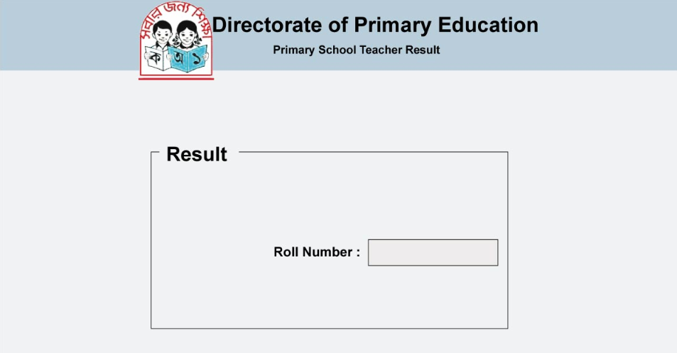 Primary Assistant Teacher Viva Exam Result 2019