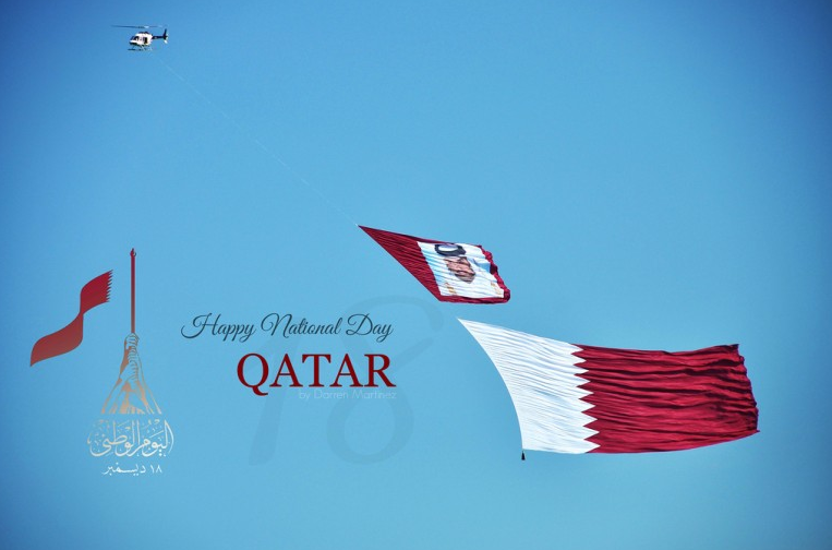 Qatar National Day Quotes