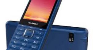 Symphony L250i Mobile Price