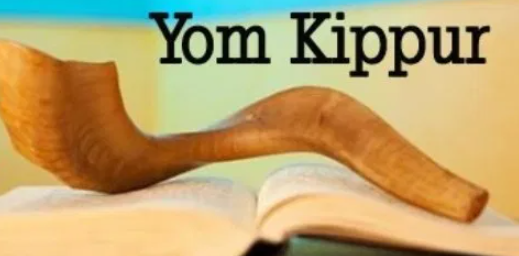 Yom Kippur Wishes For Friends and Family