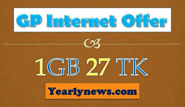 GP 1GB 27 TK Offer