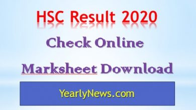 HSC Result 2020 Marksheet Download