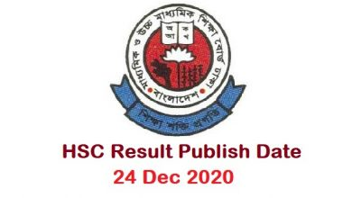 HSC Result 2020 Publish Date