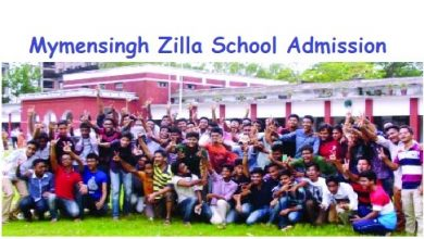 Mymensingh Zilla School Admission