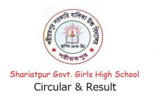 Shariatpur Govt. Girls High School