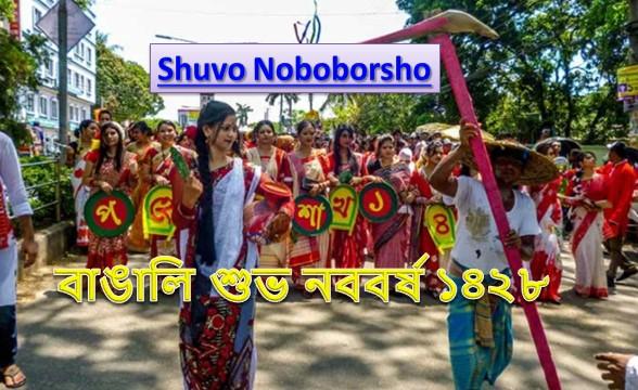 Bangali New Year 1428