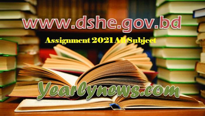 dshe gov bd assignment 2021