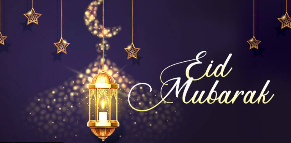 Happy Eid Mubarak Picture