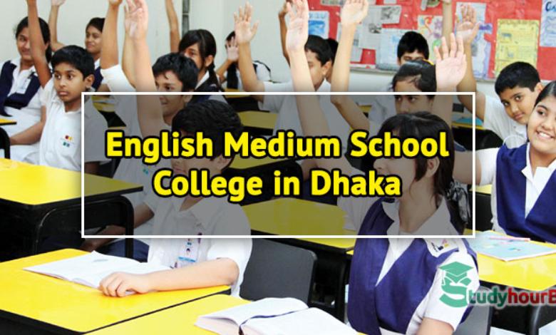 Top 10 English Medium School
