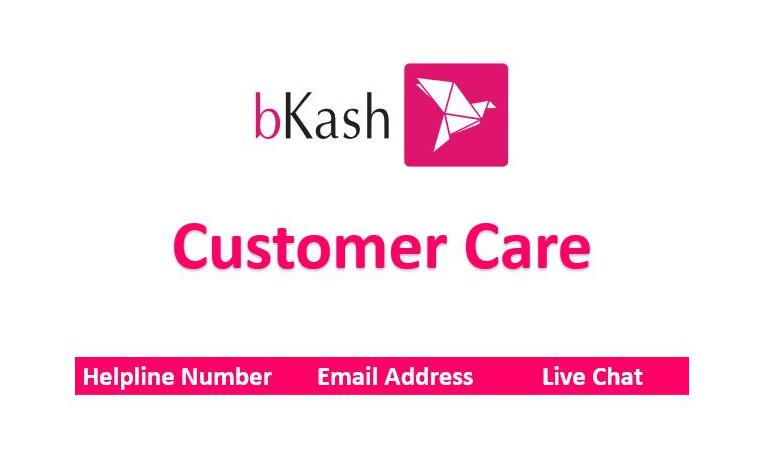Bkash Customer Care Center