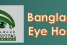 bangladesh Eye Hospital