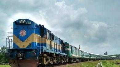 Padma Express Train