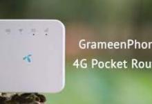 GP 4G Pocket Router